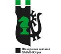 Федерации шахмат Югры
