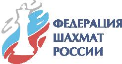 Федерация шахмат России