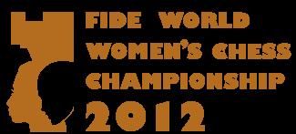 Чемпионат мира по шахматам среди  женщин 2012