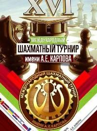 banner karpova2015